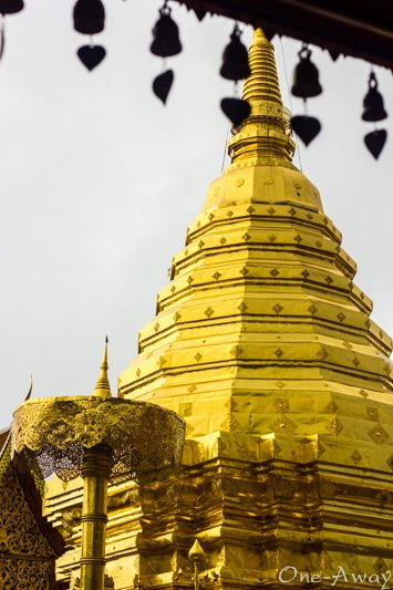 Wat Phra That- Doi Suthep