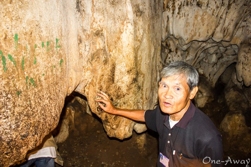Chiang Dao Caves-Optim-6