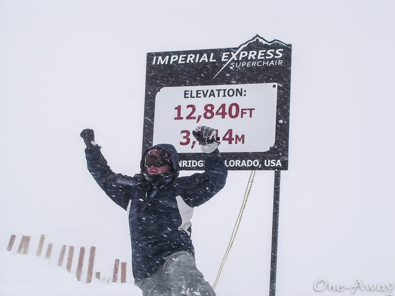 Imperial Express 1st Year Open Breckenridge Ski Resort Colorado